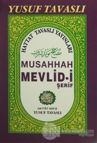 Musahhah Mevlid-i Şerif (B22)