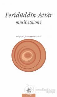Musibetname