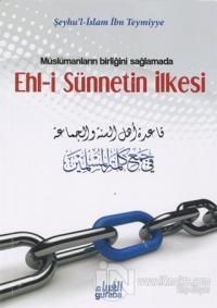 Müslümanların Birliğini Sağlamada Ehl-i Sünnetin İlkesi