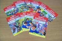 Mutlu İlkokuma 10 Kitap Takım