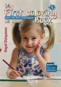 My First Coloring Book (5 Kitap Takım)