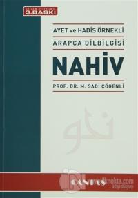 Nahiv - Ayet ve Hadis Örnekli Arapça Dilbilgisi