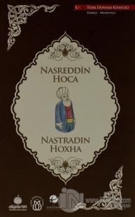 Nasreddin Hoca (Türkçe-Arnavutça)