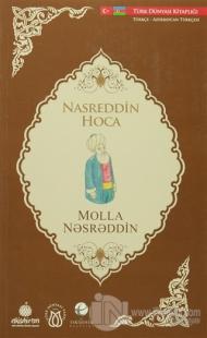 Nasreddin Hoca (Türkçe - Azerbaycan Türkçesi)