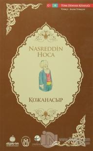 Nasreddin Hoca (Türkçe - Kazak Türkçesi)