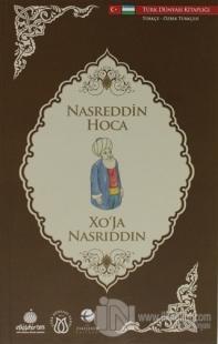 Nasreddin Hoca (Türkçe-Özbek Türkçesi)