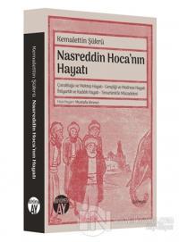 Nasreddin Hoca'nın Hayatı