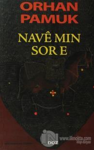 Nave Min Sor E