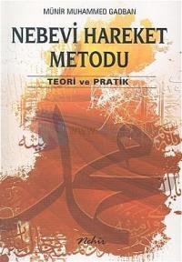 Nebevi Hareket MetoduTeori ve Pratik(2 Cilt Takım)
