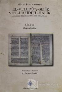 Niğdeli Kadı Ahmed'in El-Veledü'ş-Şefik Ve'l-Hafidü'l-Halik'ı Cilt 2 (Ciltli)