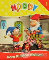 Noddy 1 Koca - Kulak'ın Bisikleti