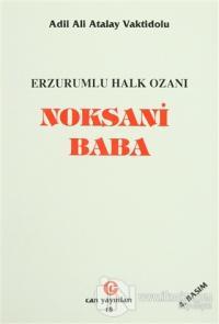Noksani Baba