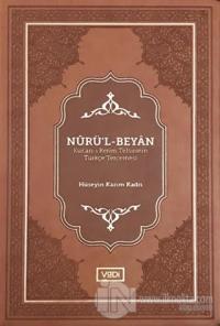 Nurü'l-Beyan (Ciltli)