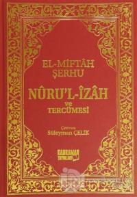 Nuru'l-İzah ve Tercümesi (Ciltli)