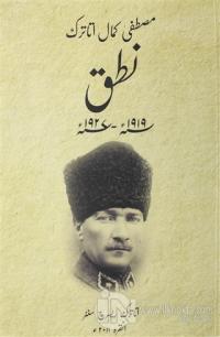Nutuk (Urduca)