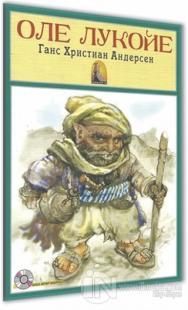 Ole Lukoye (Rusça Hikayeler Seviye 4)