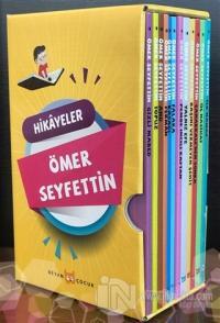 Ömer Seyfettin Çocuk Kitapları Ortaöğretim (12 Kitap Takım)