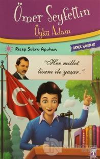Ömer Seyfettin Öykü Adam