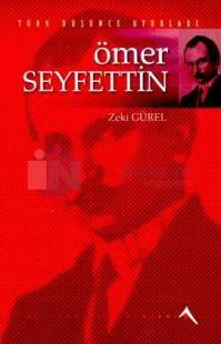 Ömer Seyfettin