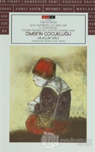 Ömer'in Çocukluğu (Cool)
