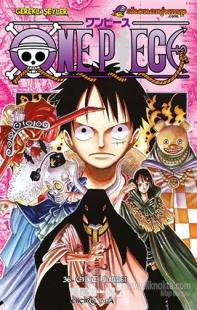 One Piece 36. Cilt