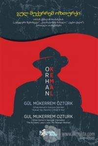 Orhan Kemal'in Gürcüce Çevirileri