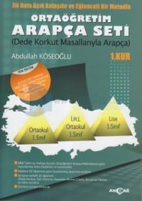 Ortaöğretim Arapça Seti - 1. Kur - Dede Korkut Masallarıyla Arapça %25