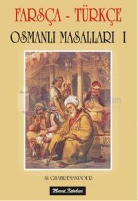 Osmanlı Masalları 1