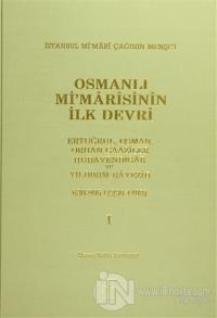 Osmanlı Mi'marisinin İlk Devri (1230 - 1402) 1. Cilt (Ciltli)