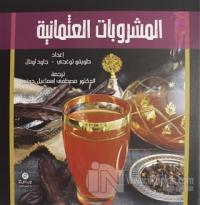 Osmanlı Şerbetleri (Arapça) (Ciltli)