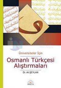 Osmanlı Türkçesi Alıştırmaları