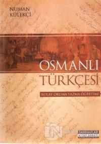 Osmanlı Türkçesi