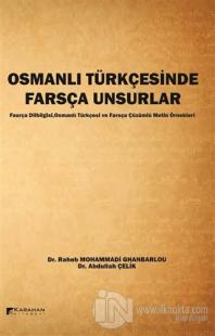 Osmanlı Türkçesinde Farsça Unsurlar
