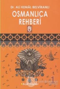 Osmanlıca Rehberi - 1