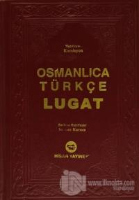 Osmanlıca Türkçe Lugat (Ciltli)