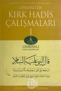 Osmanlı'da Kırk Hadis Çalışmaları 1