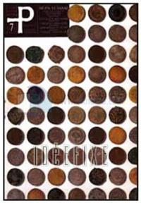 P Dünya Sanatı Dergisi Sayı: 7Müzik ve Sanat