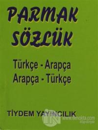 Parmak Sözlük Türkçe - Arapça / Arapça - Türkçe %10 indirimli Osman Dü