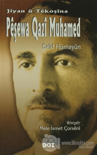 Peşewa Qazi Muhamed