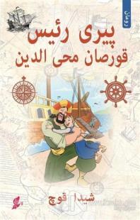 Piri Reis (Osmanlı Türkçe)