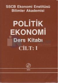 Politik Ekonomi Cilt: 1