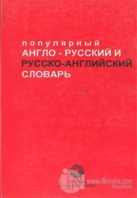 Popular English-Russian / Russian-English Dictionary Kolektif