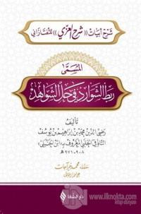 Rabtü'ş-Şevarid fi Hali'ş-Şevahid (Arapça) (Ciltli)