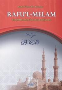 Rafu'l-Melam
