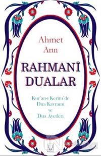 Rahmani Dualar