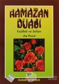 Ramazan Duası Fazileti ve Sırları (Dua/004)