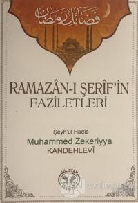 Ramazan-ı Şerif'in Faziletleri