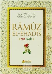 Ramuz El-e Hadis (Kod;009/P21)