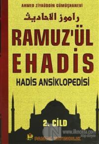 Ramuz'ül Ehadis Hadis Ansiklopedisi (2 Cilt Takım, Hadis-005) (Ciltli)