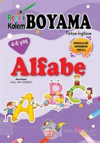 Renkli Kalem Boyama / Alfabe